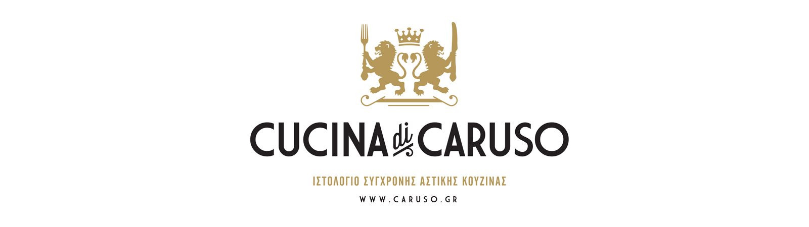 Caruso.gr - Σπιτική Μαγειρική,  Επιλεγμένα Υλικά, Επιστήμη της Γεύσης και Τέχνη της Απόλαυσης