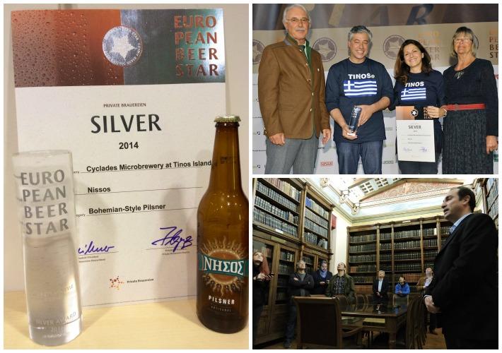 μπυρα νησος 3 European Beer Star Silver Award