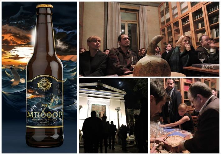 μπυρα νησος  European Beer Star Silver Award