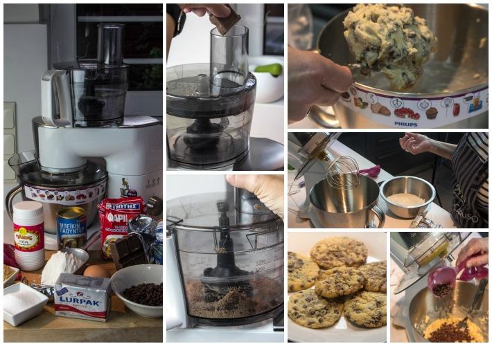 κουζινομηχανη philips 11