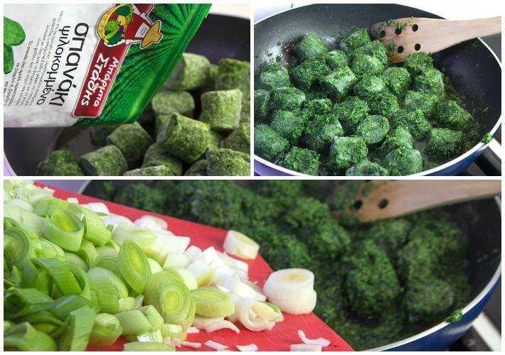 Χορτόπιτα με σπανάκι, πράσσο και ανθότυρο
