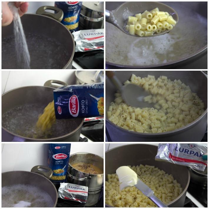 Λεμονάτο - ριγανάτο κρέας μακαρόνια