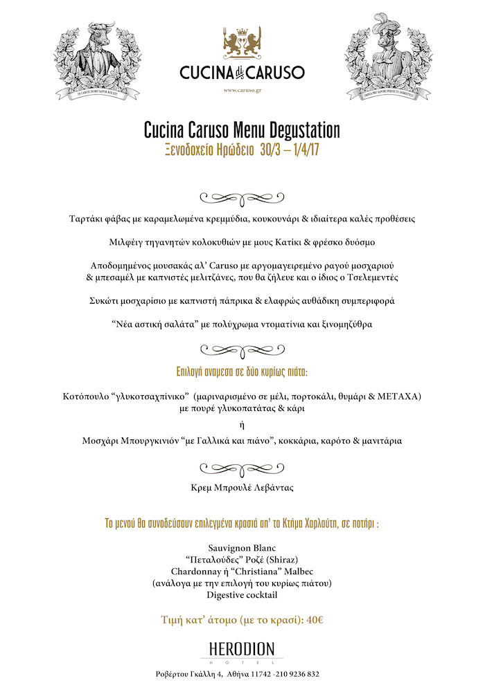 MENU Cucina Caruso