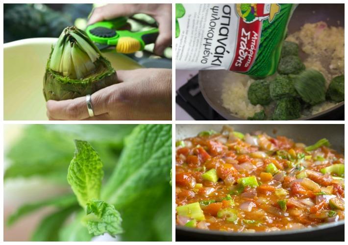 κατεψυγμένα λαχανικά