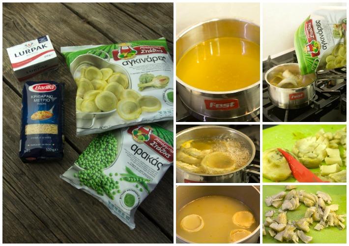 ριζότο ή κριθαρότο με αγκινάρες & αρακά