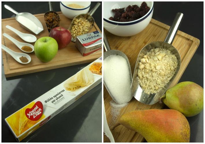 στρούντελ με μήλο & αχλάδι
