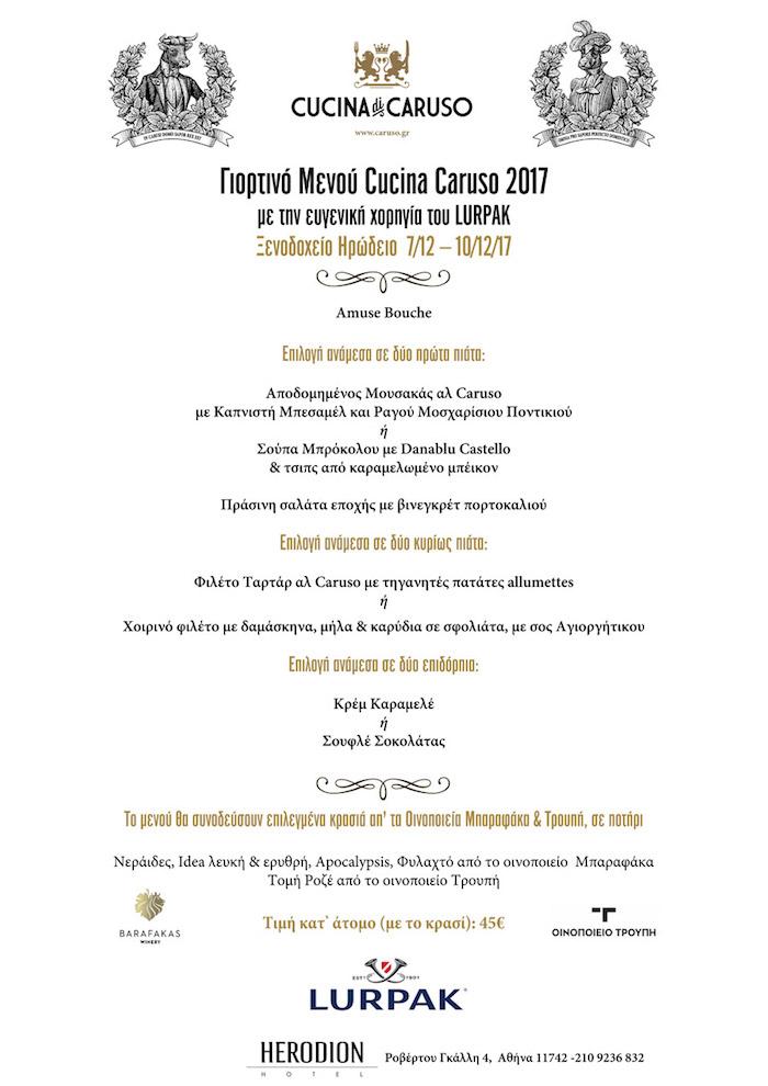 MENU CUCINA CARUSO DECEMBER 17