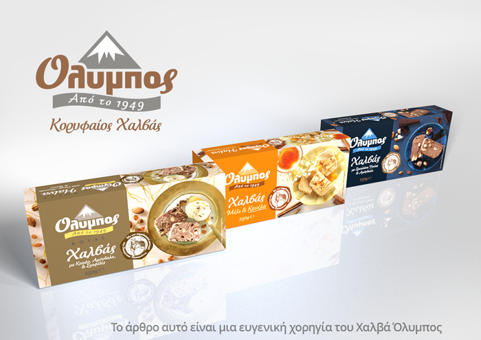 OLYMPOS all-3-packs-2