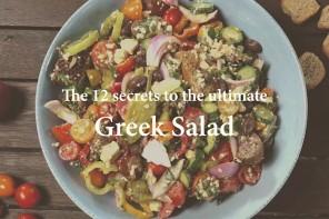 Η Ελληνική σαλάτα διεθνώς και το βίντεο με τα 12 μυστικά της