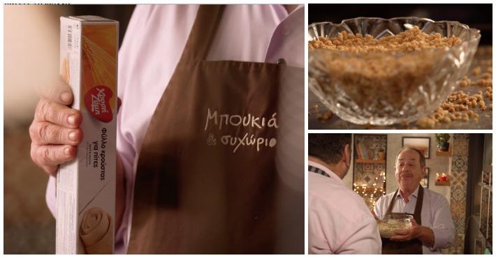 Τραχανόπιτα Μετσοβίτικη, ψητή στο τηγάνι με τεχνική εξ' Αλοννήσου