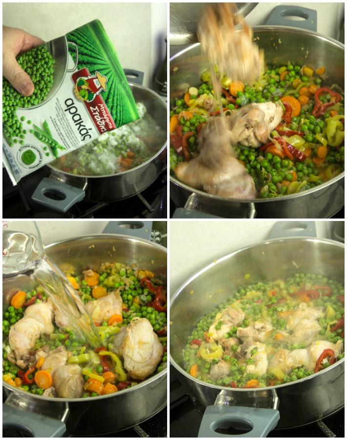 κοτόπουλο με αρακά και λαχανικά