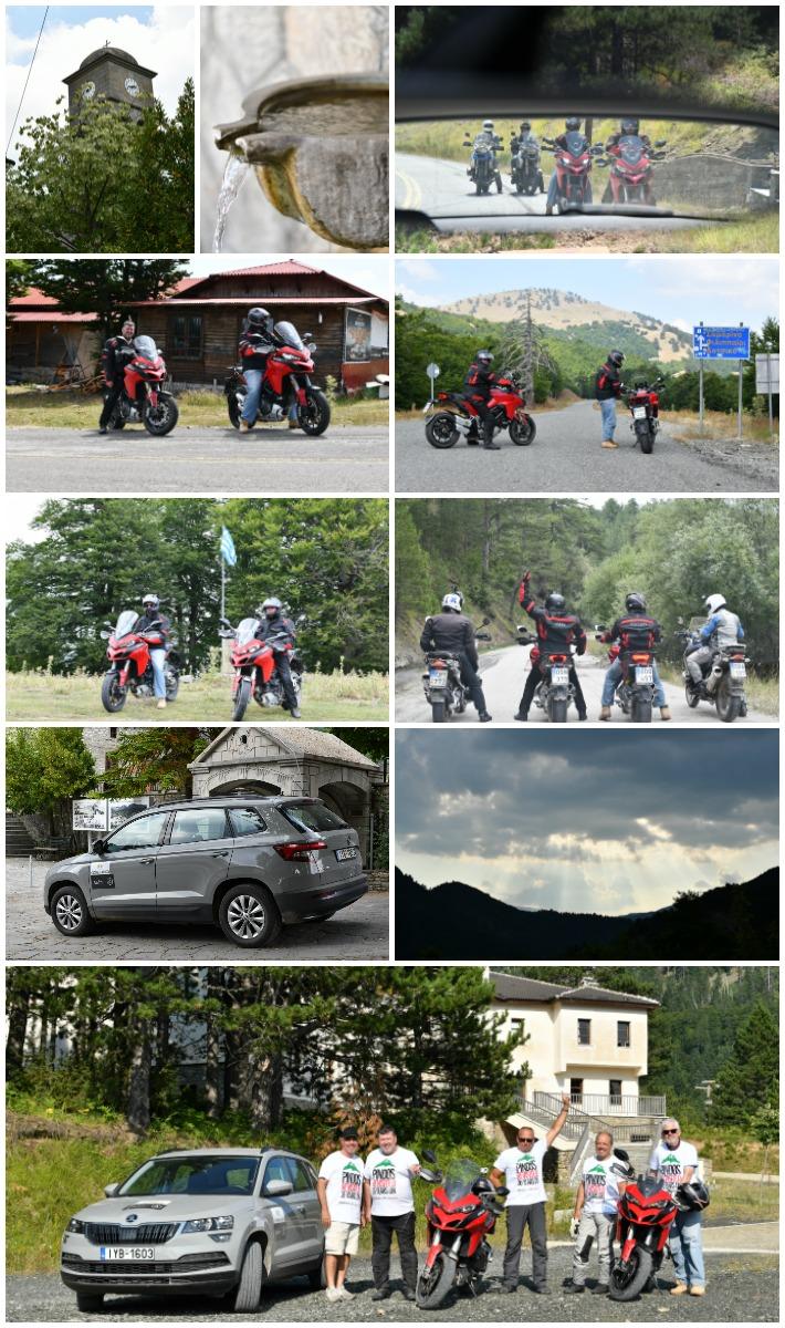 road trip στη Πίνδο με Ducati