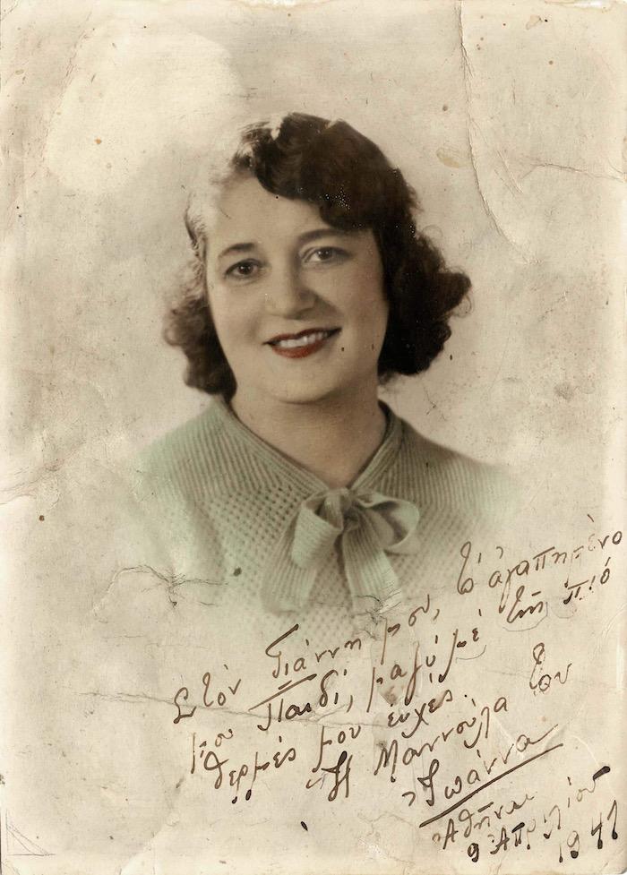MAMIKA 1941 copy