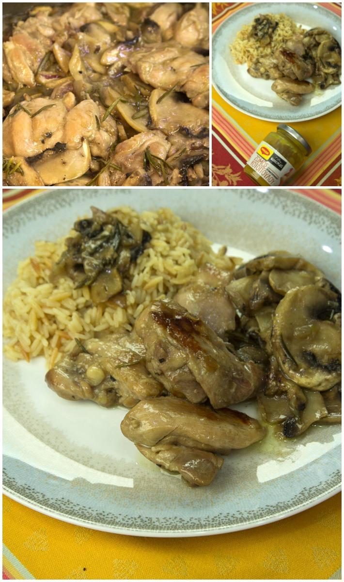 κοτόπουλο με μανιτάρια και ρύζι