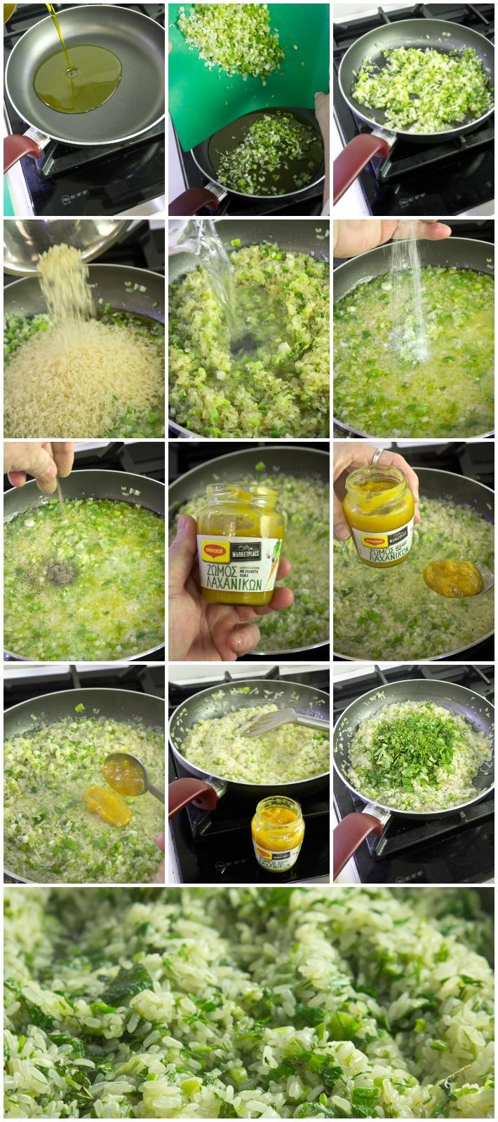 Ντολμαδάκια, γιαπράκια, σαρμαδάκια γιαλαντζί με ντιπ γιαουρτιού